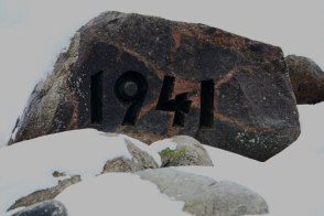 1941 hukkuneiden muistomerkki Juminda Viro